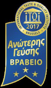 itqi-awardblue17gr-3stars-1